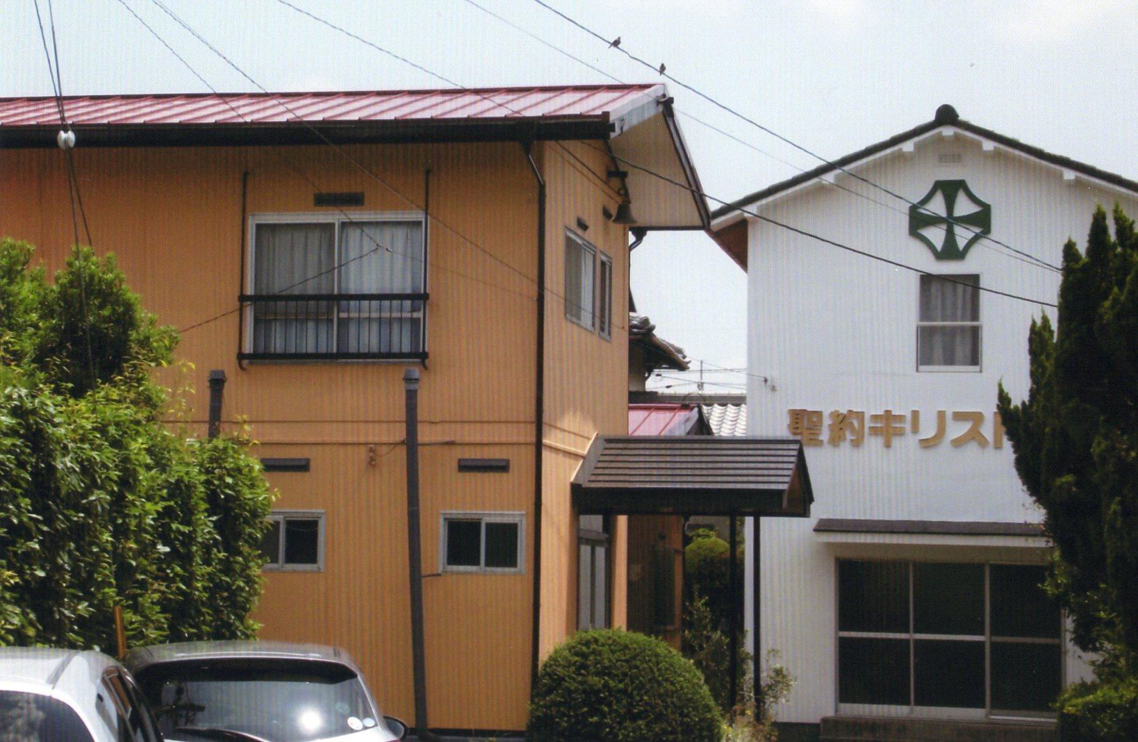 一宮聖約キリスト教会 | 日本聖...